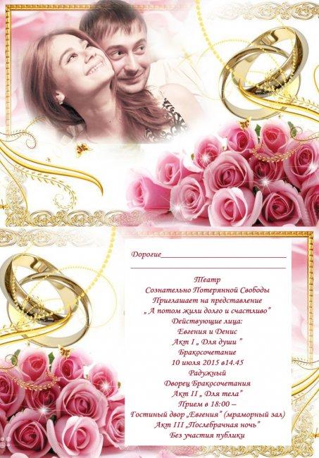 Изготовление визиток, распечатка в цвете