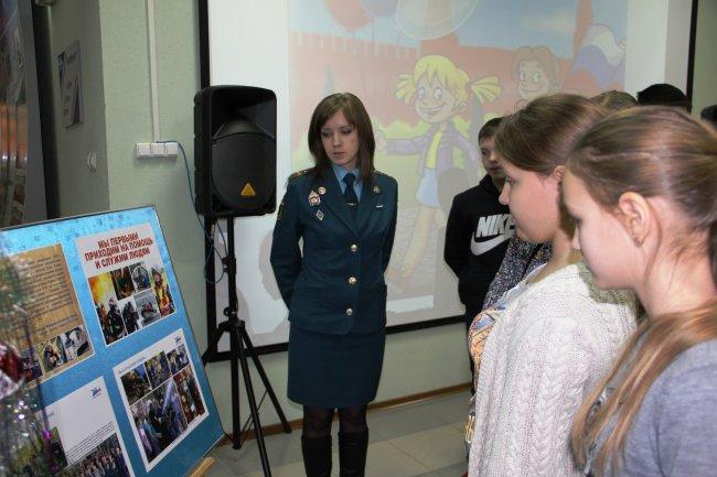 Фотовыставка «25 лет МЧС» в Эколого-этнографическом музее г. Радужный.