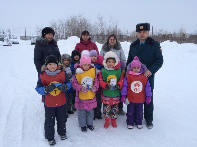 ОНД (по г. Радужный) Открытый урок в детском саду г. Радужный.