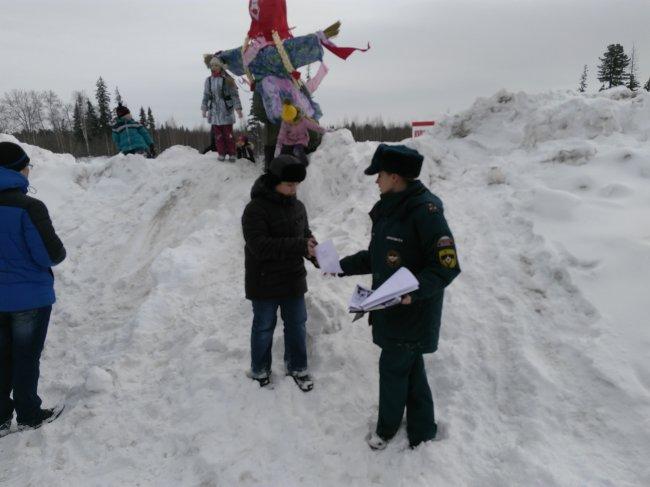 ОНД (по г. Радужный) Народные гулянья проводов зимы.