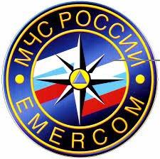 О работе Комиссии Главного управления МЧС России по Ханты-Мансийскому автономному округу-Югре.