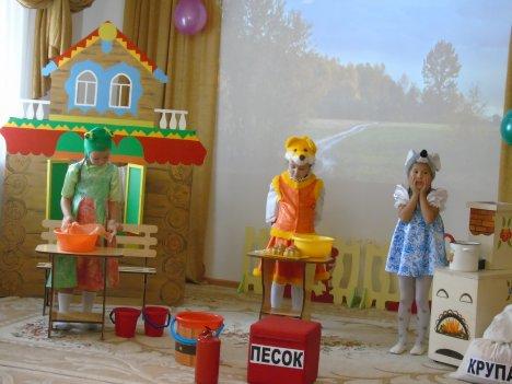 ОНДиПР (по г. Радужному) Противопожарный утренник в детском саду.