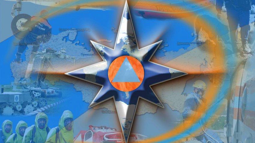 Главное управление МЧС России по Ханты-Мансийскому округу приглашает принять участие в конкурсе «Вектор безопасности»