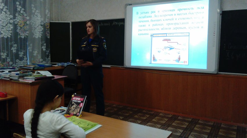Сотрудники МЧС проводят с обучающимися профилактические беседы на тему безопасного поведения на льду.