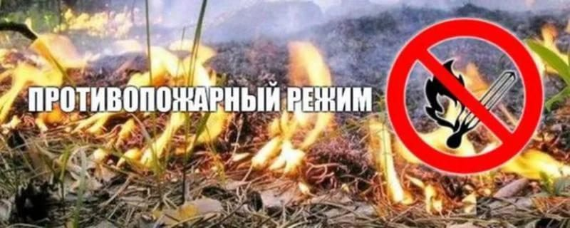 В Радужном введен особый противопожарный режим.