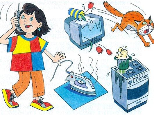 Родители! В преддверии учебного года напомните детям правила безопасного поведения!