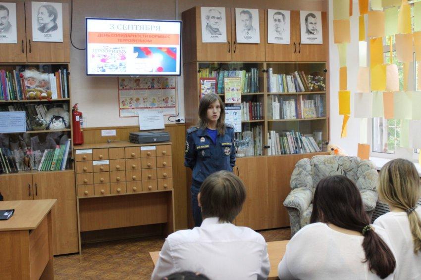 Открытый урок по «Основам безопасности жизнедеятельности» прошел в школах Радужного.