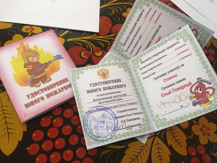 Ряды юных пожарных Радужного пополнили воспитанники детского сада «Северяночка»
