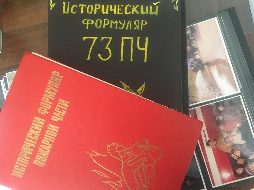 30 апреля – День пожарной охраны России!