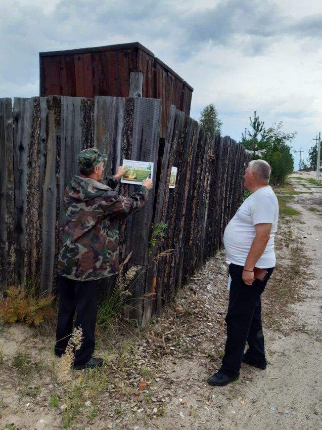 Работа добровольцев г. Радужный по профилактике пожаров.