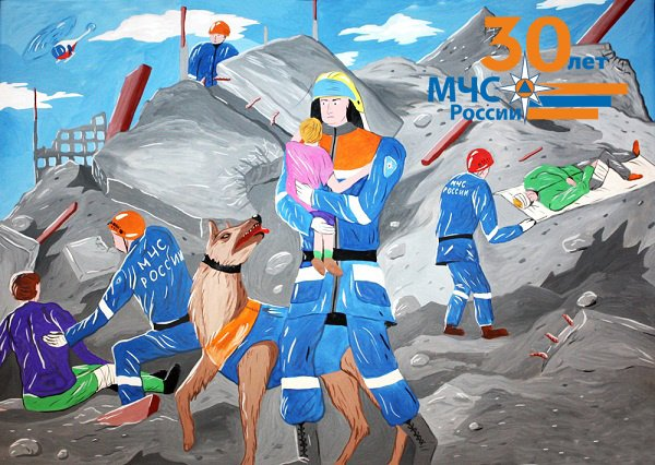 Главное управление МЧС России по Югре объявляет о начале окружного конкурса детских творческих работ, посвященного 30-й годовщине ведомства